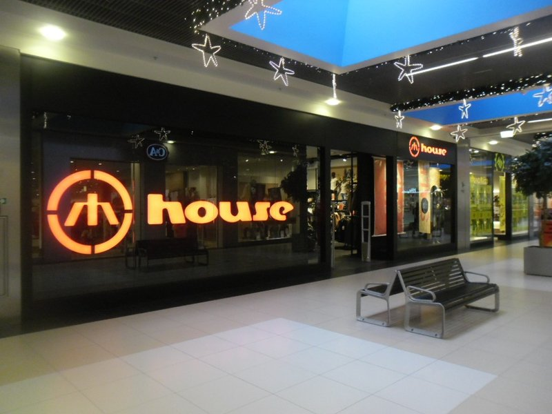 Магазины House